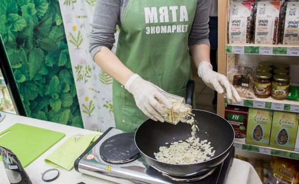 Экомаркет «Мята» научит туляков готовить полезные и вкусные блюда
