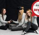 Продолжаем голосовать за лучшие тульские квесты и клубы виртуальной реальности