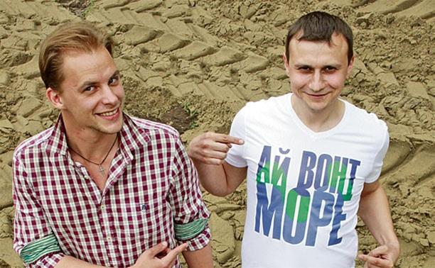 Вячеслав Терехин и Андрей Колбасинов