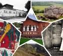 10 самых таинственных мест Тульской губернии