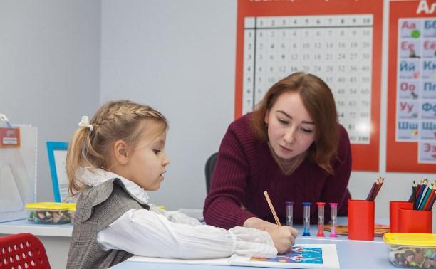 В Туле открылась Школа скорочтения и развития интеллекта IQ007