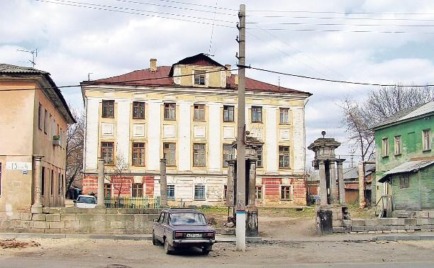 Усадьба Ивана Ливенцева