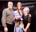 «Мисс Тула – 2014» стала Анна Лукьянова