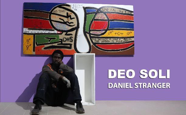 В Туле открылась выставка абстрактной живописи Даниеля Стренджа, студента ТулГУ из Уганды