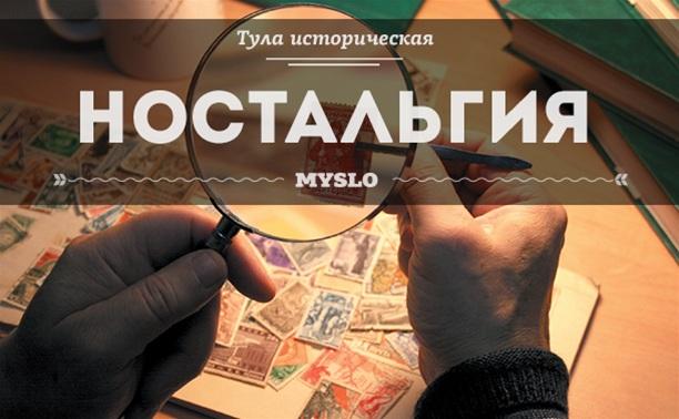 Про марки и фантики