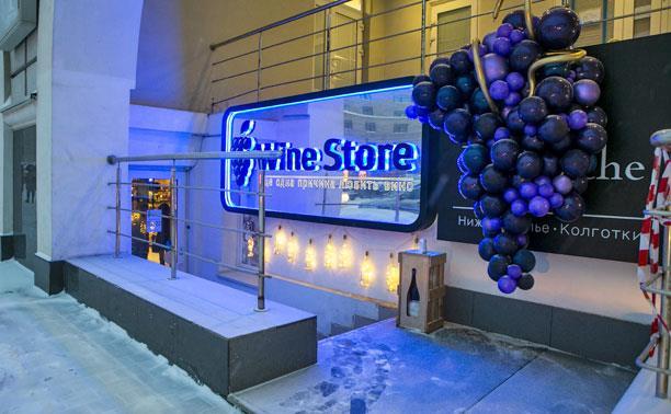 Wine Store: современно, профессионально, интересно