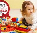 Продолжаем голосовать за лучшие тульские магазины детских товаров