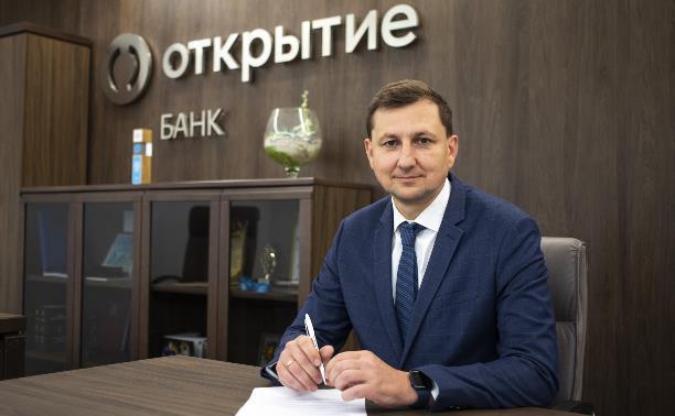 Управляющий банком «Открытие» в Тульской области: За полгода спрос на ипотеку вырос на 80%
