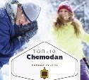 Топ-10 от «Чемодан»: много красоты, загородный отдых и лечение позвоночника