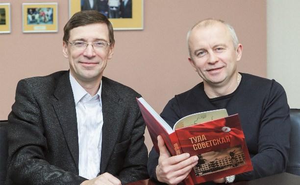 Михаил Тенцер и Владимир Щербаков: История с фотографией
