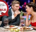 Выбран лучший тульский ресторан