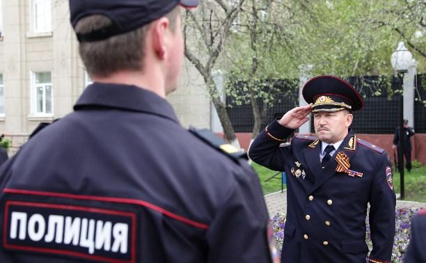 Myslo поздравляет полицейских с профессиональным праздником