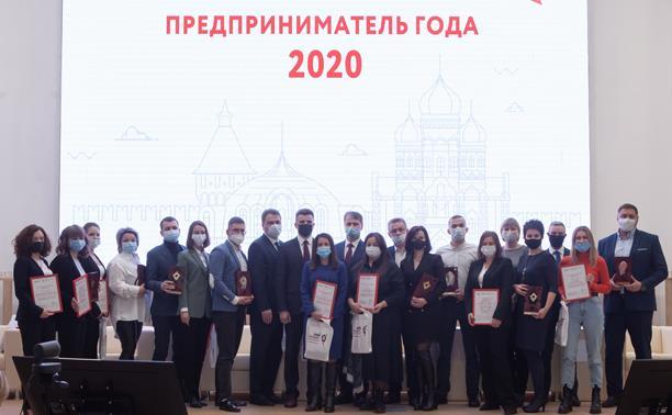 В Туле наградили лучших бизнесменов года