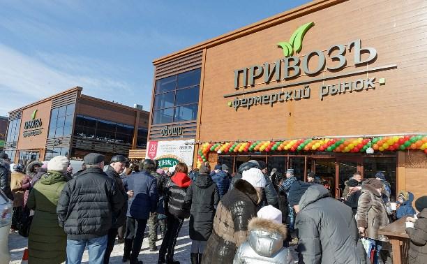 Продукты от фермеров, мурманская рыба, крымские колбасы: на рынке «Привозъ» открылся второй корпус