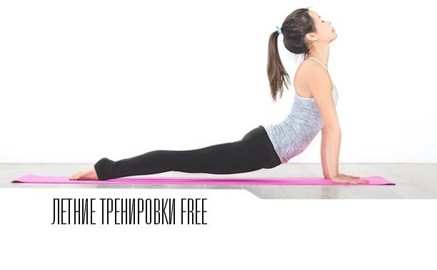 Йога, зумба, капоэйра: бесплатные тренировки этого лета в Туле