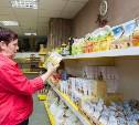 «Русские Традиции»: продукты для вашего здоровья