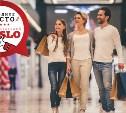 Туляки выбрали три лучших торгово-развлекательных центра