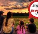 Продолжаем голосовать за лучшие турбазы и санатории Тульской области - 2019