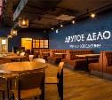 Открытие недели: Ресторан «Другое дело»