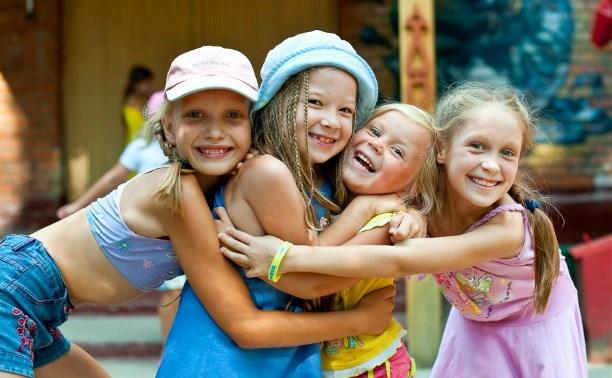 Чем занять ребёнка летом
