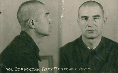 Футболист Петр Старостин отбывал наказание в Туле