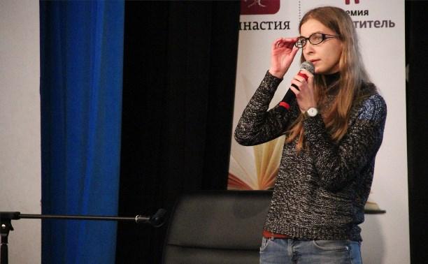 Ася Казанцева: Сексуальная ориентация зависит от строения мозга
