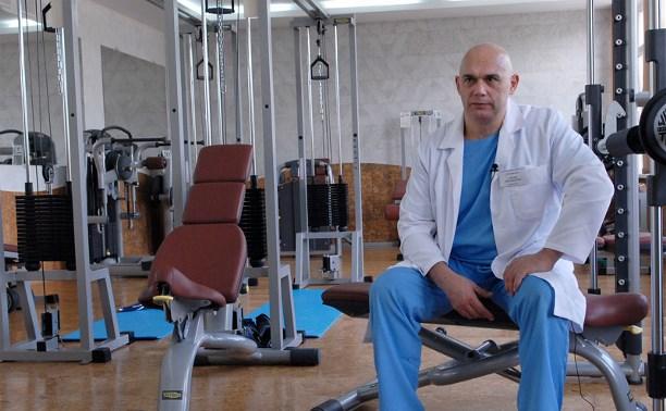 Здоровье без лекарств и операций с Центром доктора Бубновского