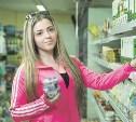 О защите прав потребителей в Тульской области