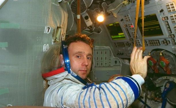 Третий космонавт