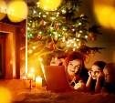 Ощущение праздника: самые крутые новогодние книги