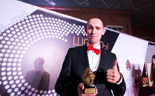 У кого в Туле лучшие «Шорты»: большой фоторепортаж Myslo