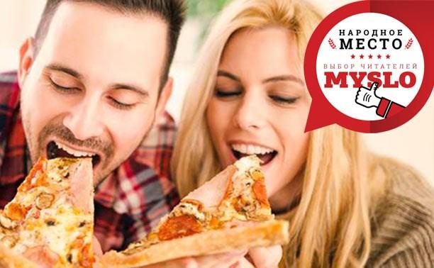 Туляки выбрали три лучших пиццерии