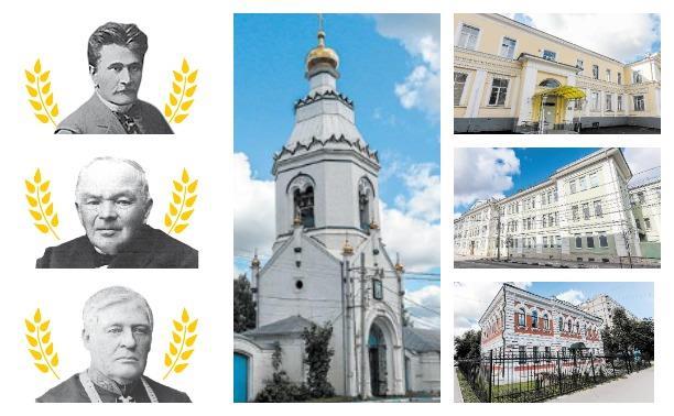 Меценаты дарили Туле больницы, приюты и училища: истории тех, кто сделал городу подарки на века