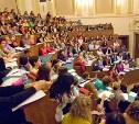 Вузы и колледжи Тулы – 2019: специальности и порядок поступления