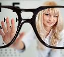 Красота, резкость и стиль: обновляем очки