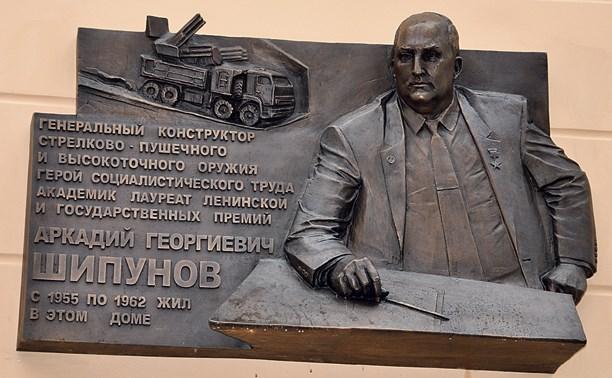 Аркадий Шипунов: Достичь и превзойти!