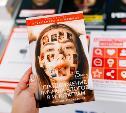 Читай, зарабатывай: 5 книг, которые помогут выжать из блога максимум