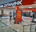 В Туле открылся новый магазин «Ситилинк»