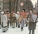Проводы зимы: как праздновали Масленицу в советское время