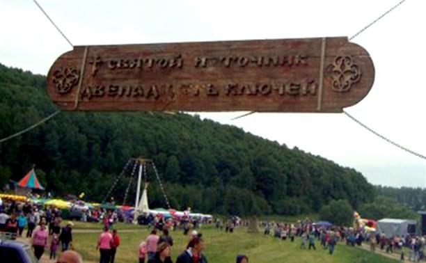 Фестиваль «Двенадцать ключей» нашел путь к сердцу каждого