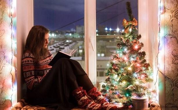 Мандариновые дни: 10 книг для волшебного новогоднего настроения