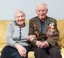 Счастливы вместе: 70 лет душа в душу!