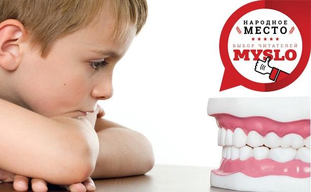 Продолжаем голосовать за лучшие тульские стоматологии