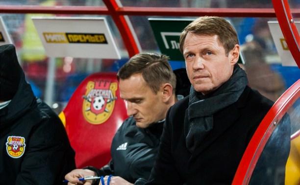Аналитика: Все бегства тренеров из тульского «Арсенала»