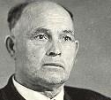 Кимовский шахтёр рассказал, как поймал Гиммлера