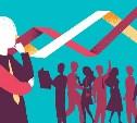 Тульская область в цифрах: на четырех женщин приходится трое мужчин