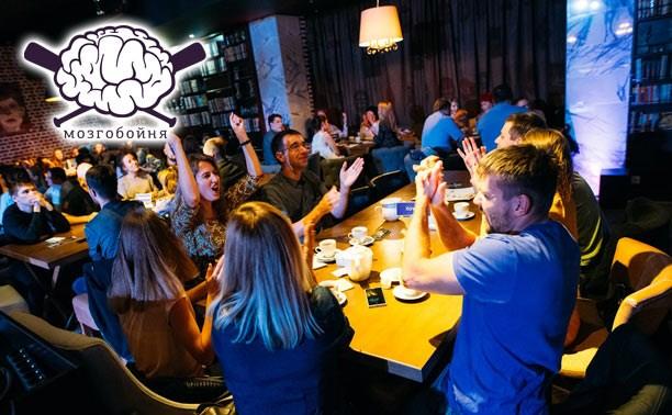 «МозгоБойня» в Туле: отдых и позитив в новом формате