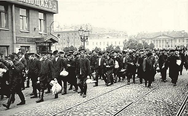 Первая мировая: Война началась