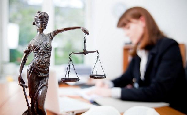 Коллегия адвокатов № 11 Тулы: Почему надо чаще обращаться к адвокату? - MySlo.ru