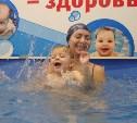 Центр плавания для самых маленьких